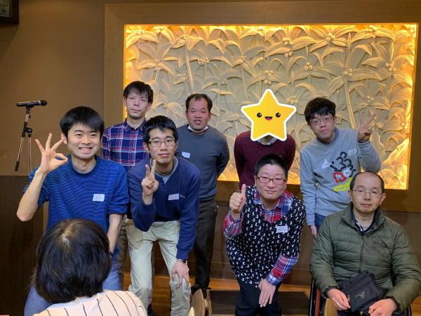 横浜中部就労支援センター忘年会2019の様子